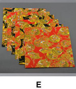 E Mobile Washi Paper