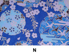 N Ornament Washi Paper